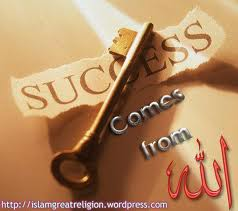 sucess in islam